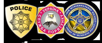 Украинская Служба Спасения - Курсы первой помощи